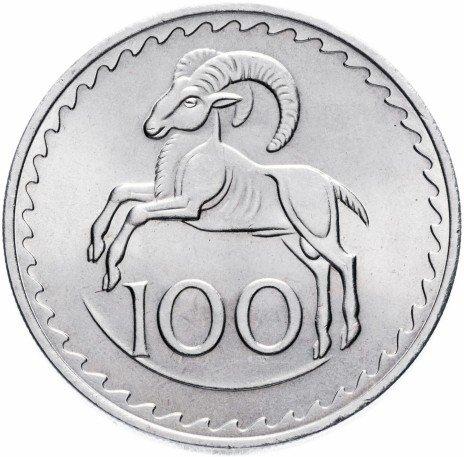 купить Кипр 100 милс 1977