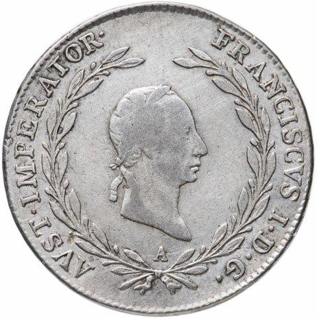 купить Австрия 20 крейцеров 1827