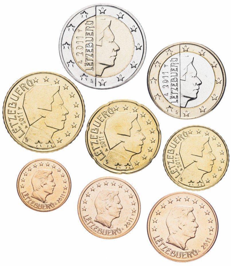 купить Люксембург набор монет евро 2011 (8 штук)