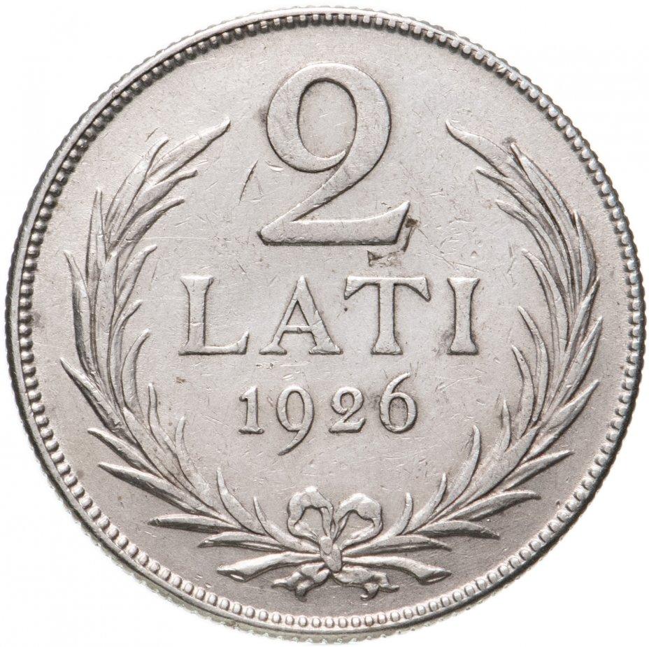 купить Латвия 2 лата 1926