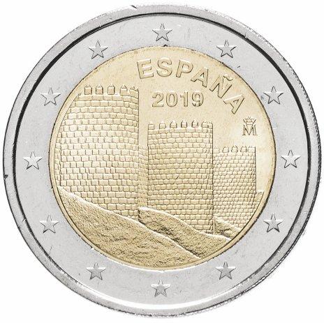 """купить Испания 2 евро 2019 """"ЮНЕСКО - Старый город Авила"""""""