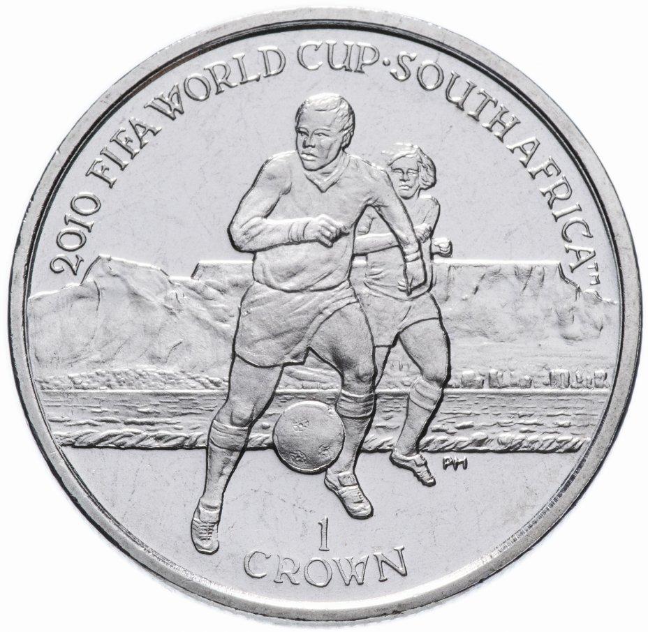 купить Остров Мэн 1 крона (crown) 2010 Чемпионат мира по футболу 2010