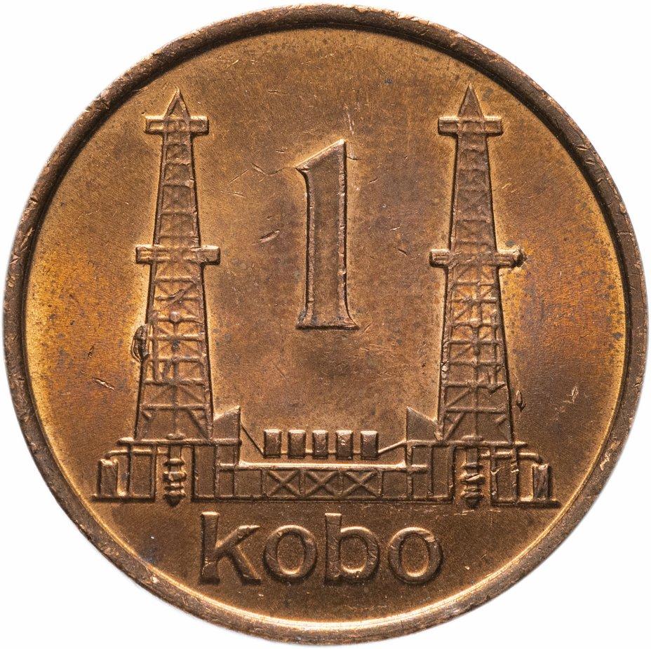 купить Нигерия 1 кобо 1987