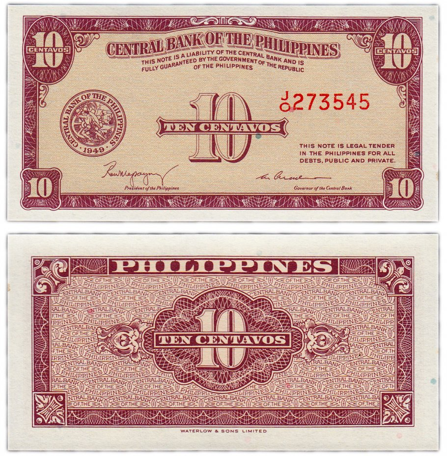 купить Филиппины  10 центаво 1949 (Pick 128)