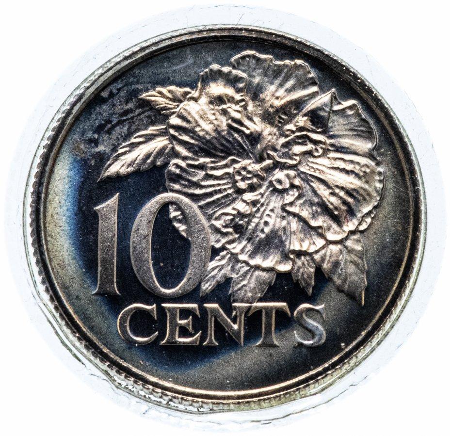 купить Тринидад и Тобаго 10 центов (cents) 1974