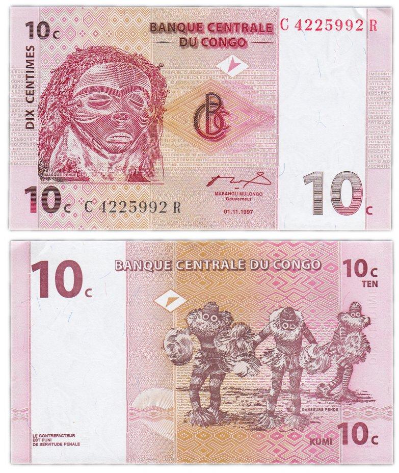 купить Конго 10 центов 1997