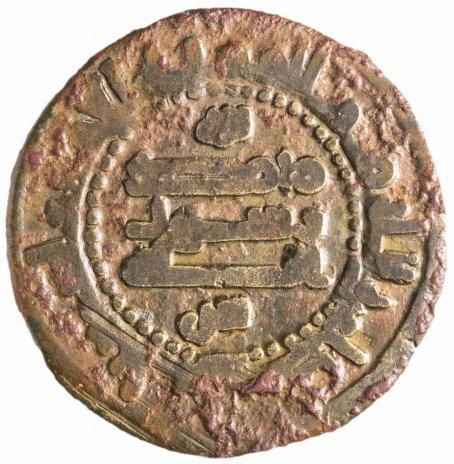 купить Саманидское государство, Исмаил Самани, 892-907 годы, фельс, Бухара.