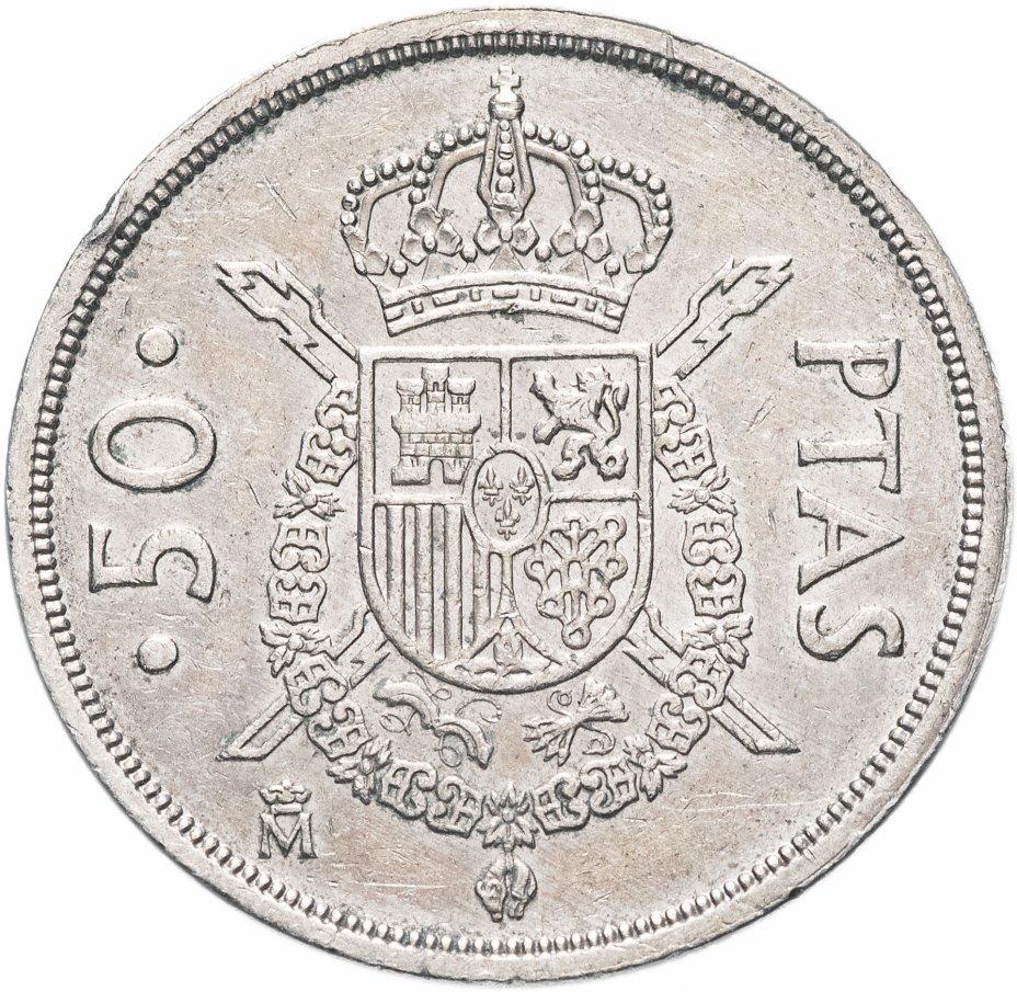 купить Испания 50 песет (pesetas) 1982-1984, случайная дата