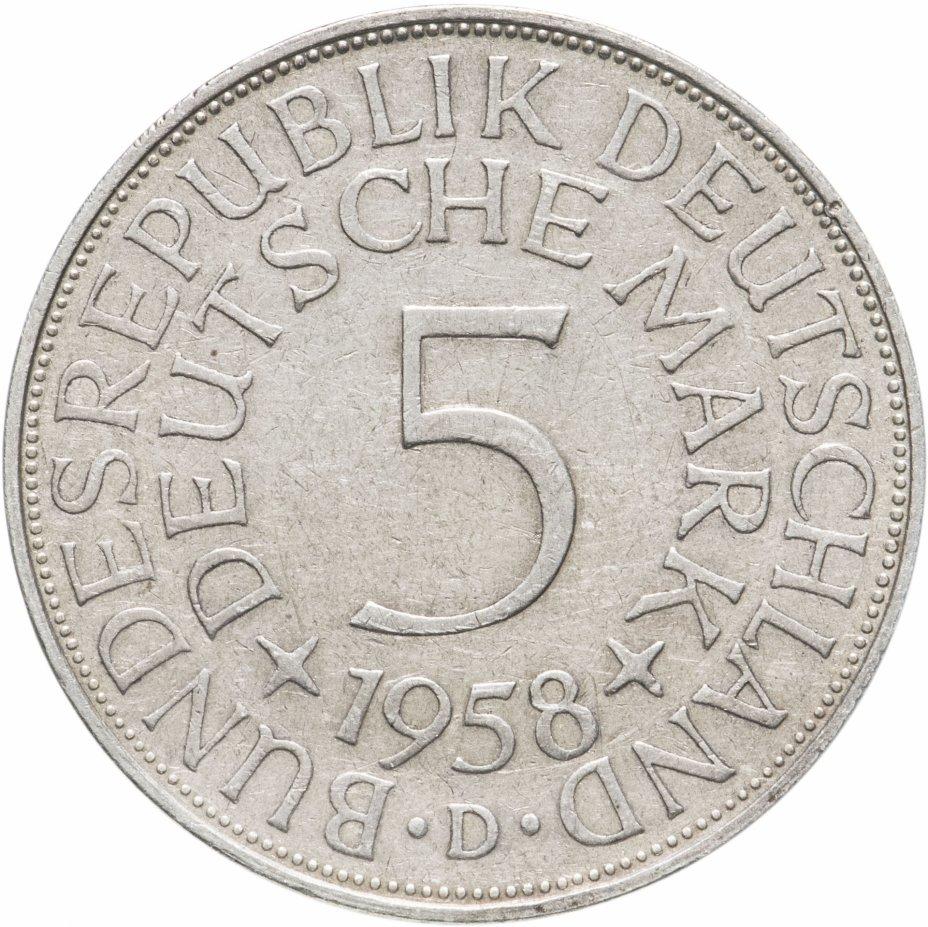 """купить Германия 5 марок, 1968 Отметка монетного двора: """"D"""" - Мюнхен"""