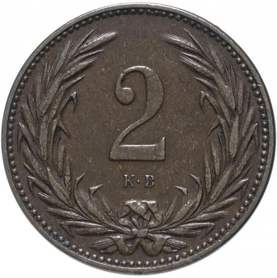 купить Венгрия 2 филлера 1901