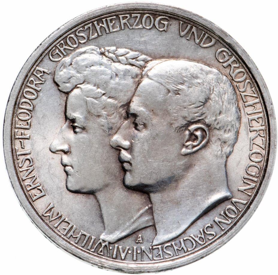 купить Германская империя 3 марки (mark) 1910 Свадьба Вильгельма и Феодоры