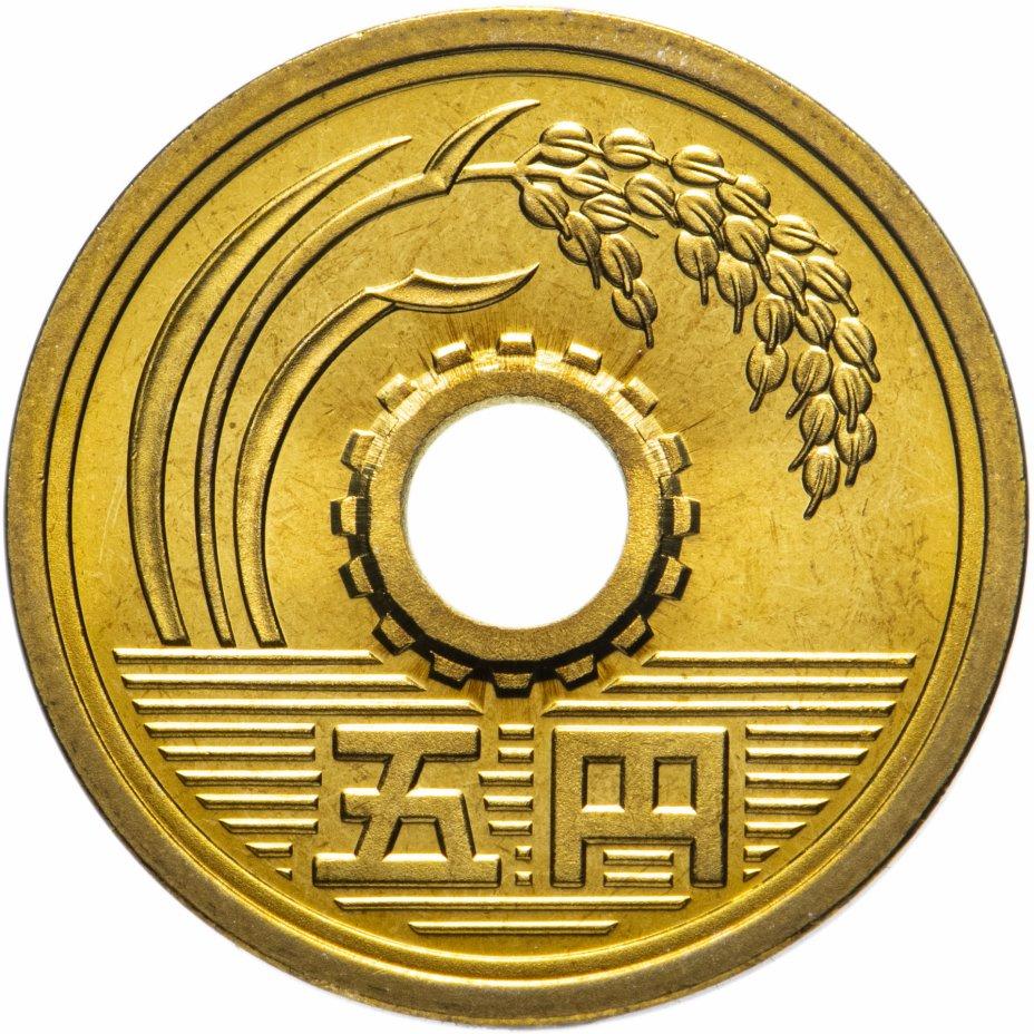 купить Япония 5 йен (yen) 2001