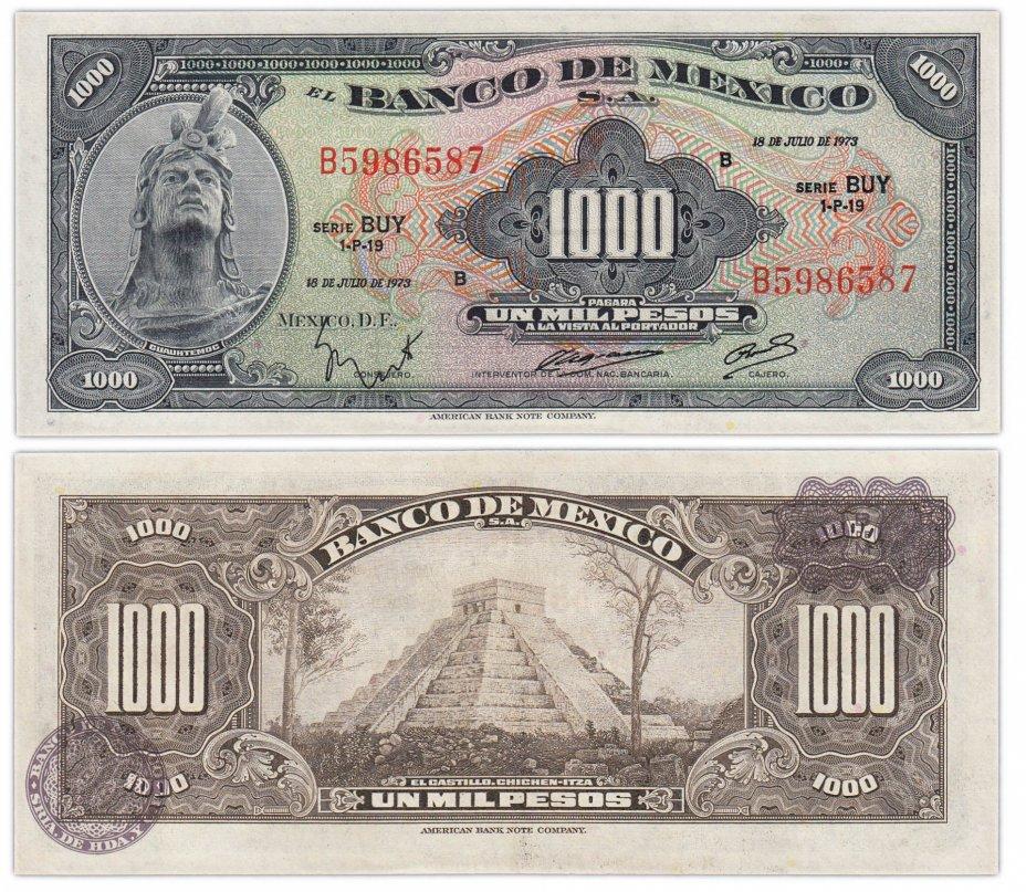 купить Мексика 1000 песо 1973 год Pick 52