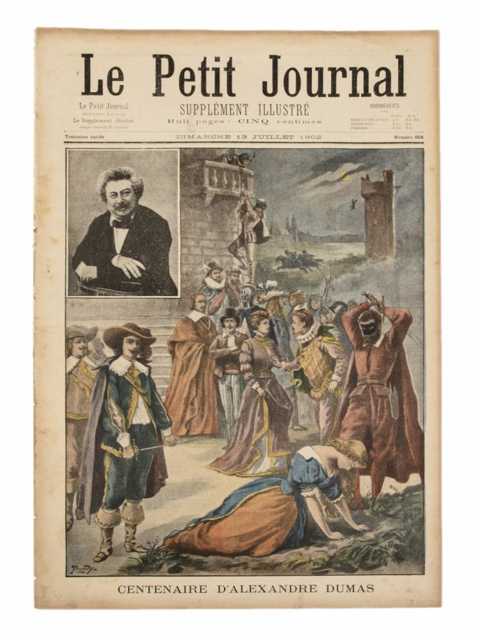"""купить Газета """"Le Petit Journal"""" выпуск № 608 от 13 июля 1902"""