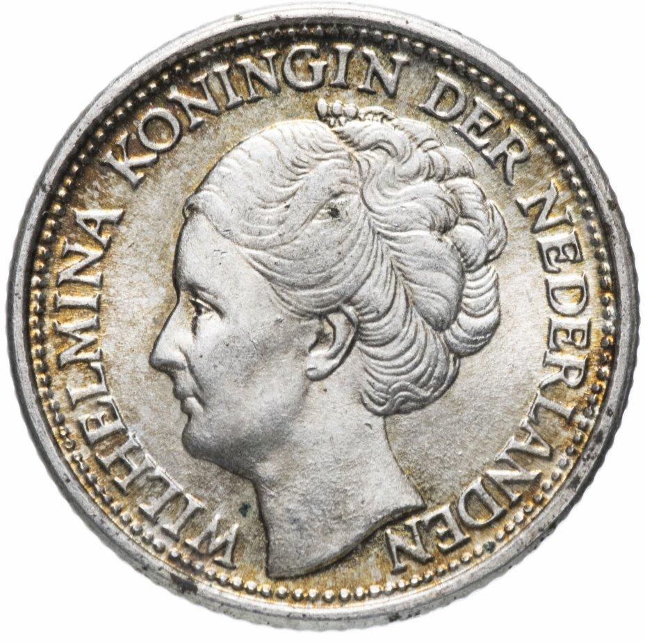 """купить Нидерланды 10 центов (cents) 1944 P   знак монетного двора: """"P"""" - Филадельфия"""