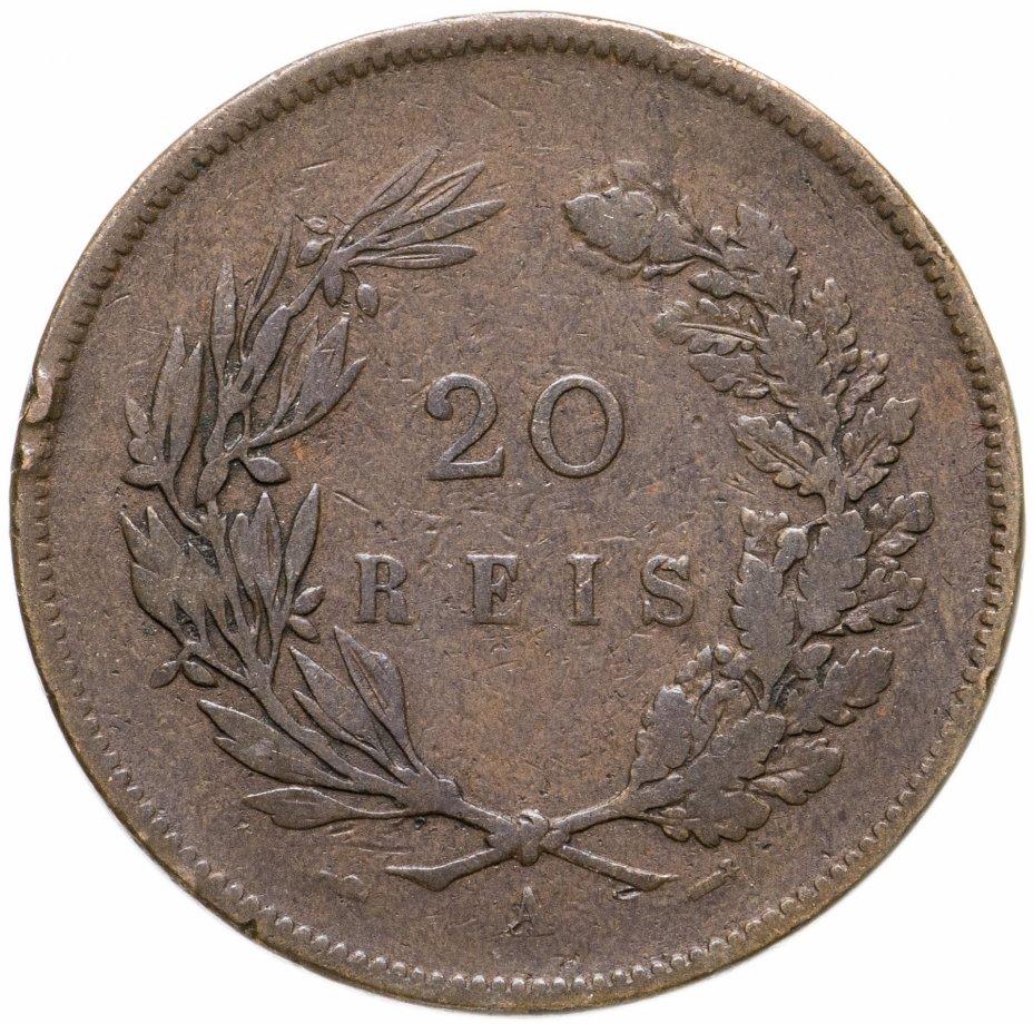 купить Португалия 20 рейс (reis) 1891 A