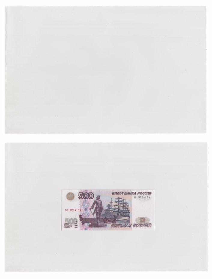 купить Холдер для банкнот (Китай) 240х300мм