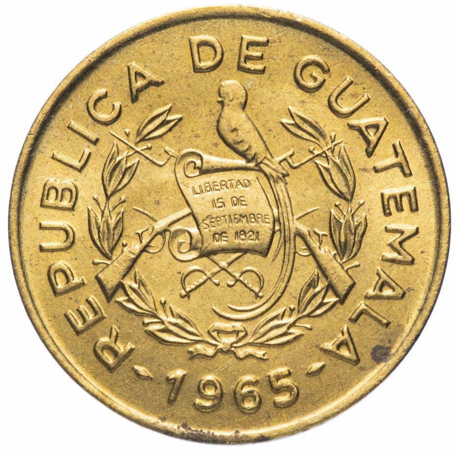 купить Гватемала 1 сентаво (centavo) 1965