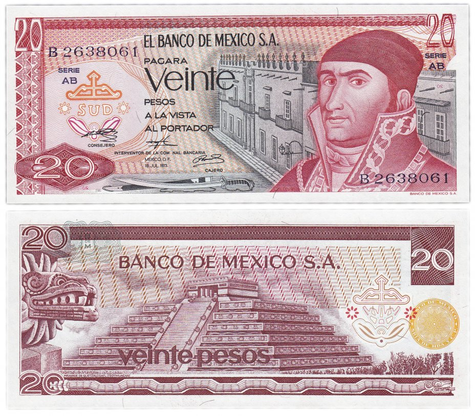 купить Мексика 20 песо 1973 (Pick 64b)