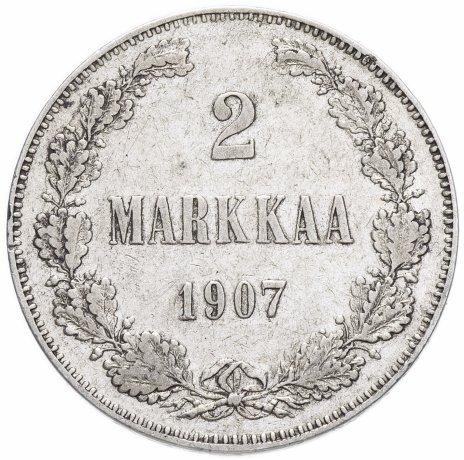 купить 2 марки 1907 L, монета для Финляндии