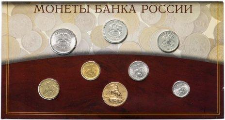 купить Годовой набор Банка России 2002 СПМД