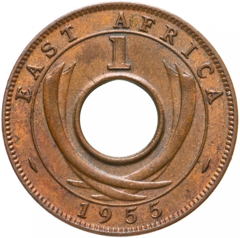 купить Британская Восточная Африка 1 цент (cent) 1955