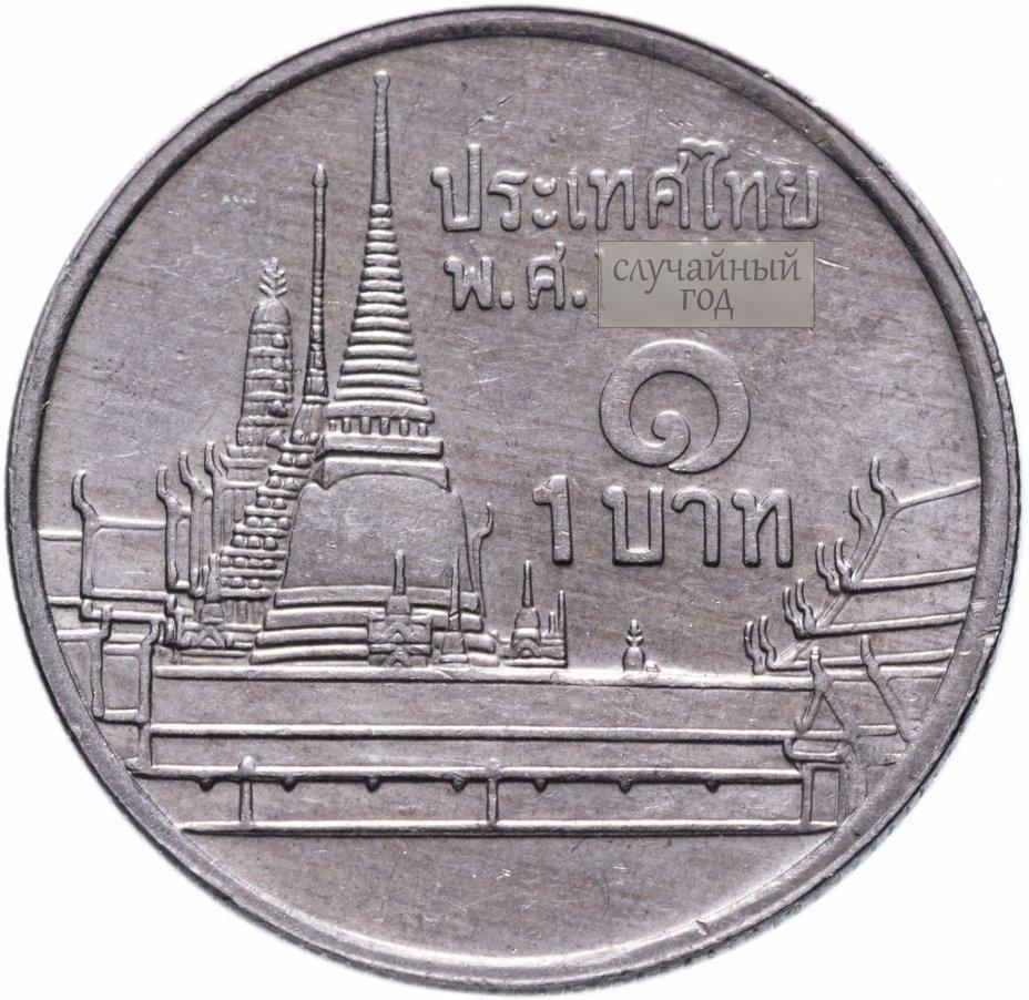 купить Таиланд 1 бат (baht) 1986-2008 случайный год