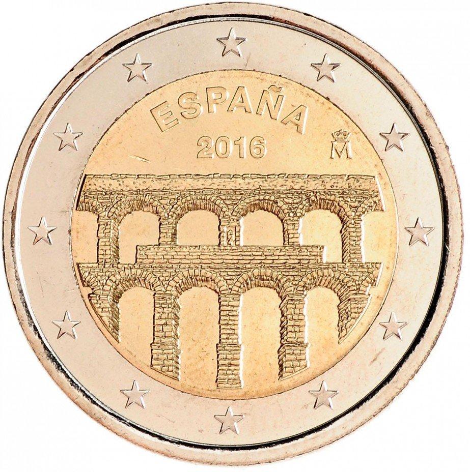 """купить Испания 2 евро 2016 """"Сеговия"""""""