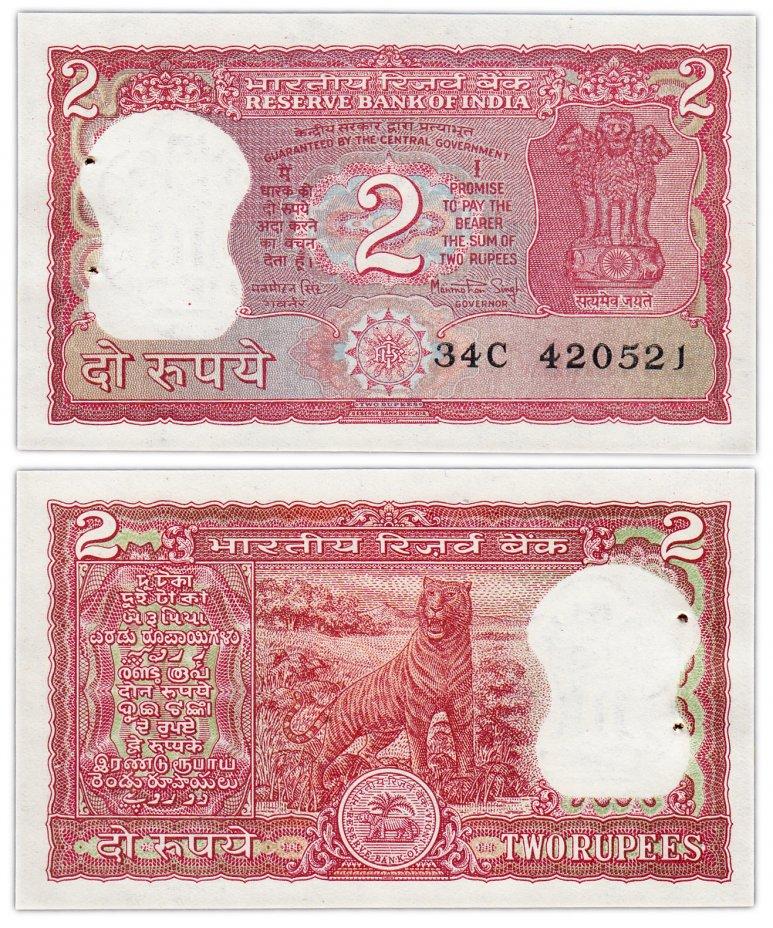 купить Индия 2 рупии 1984-1985 (Pick 53Аa)
