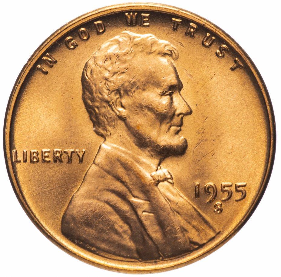 купить США 1 цент 1955 S
