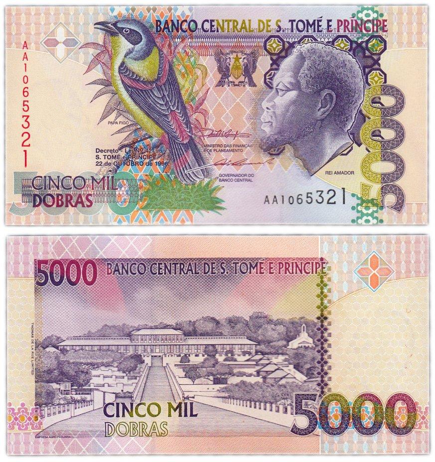 купить Сан-Томе и Принсипе  5000 добра 1996 год Pick 65a