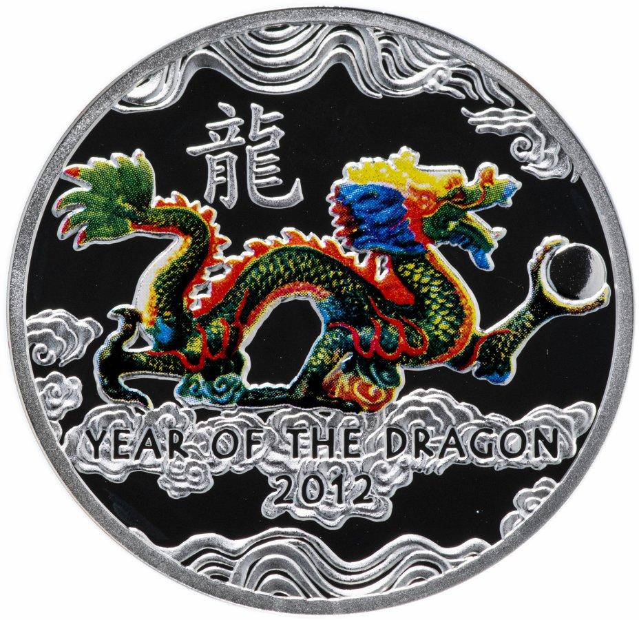 """купить Ниуэ 1 доллар 2011 """"Китайский гороскоп - год дракона"""""""