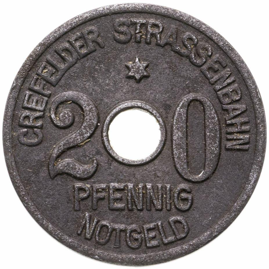 купить Германия Рейнская провинция, транспортный жетон 20 пфеннигов 1919