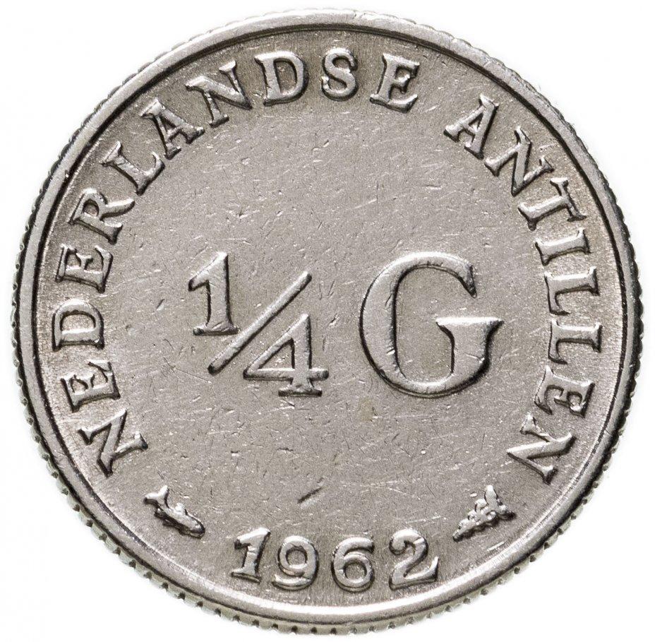 купить Нидерландские Антильские острова 1/4 гульдена (gulden) 1962