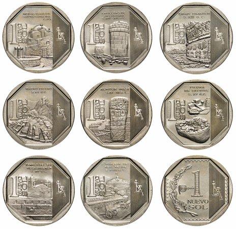 """купить Перу набор из 9 монет 2011-2012 """"Архитектура"""""""