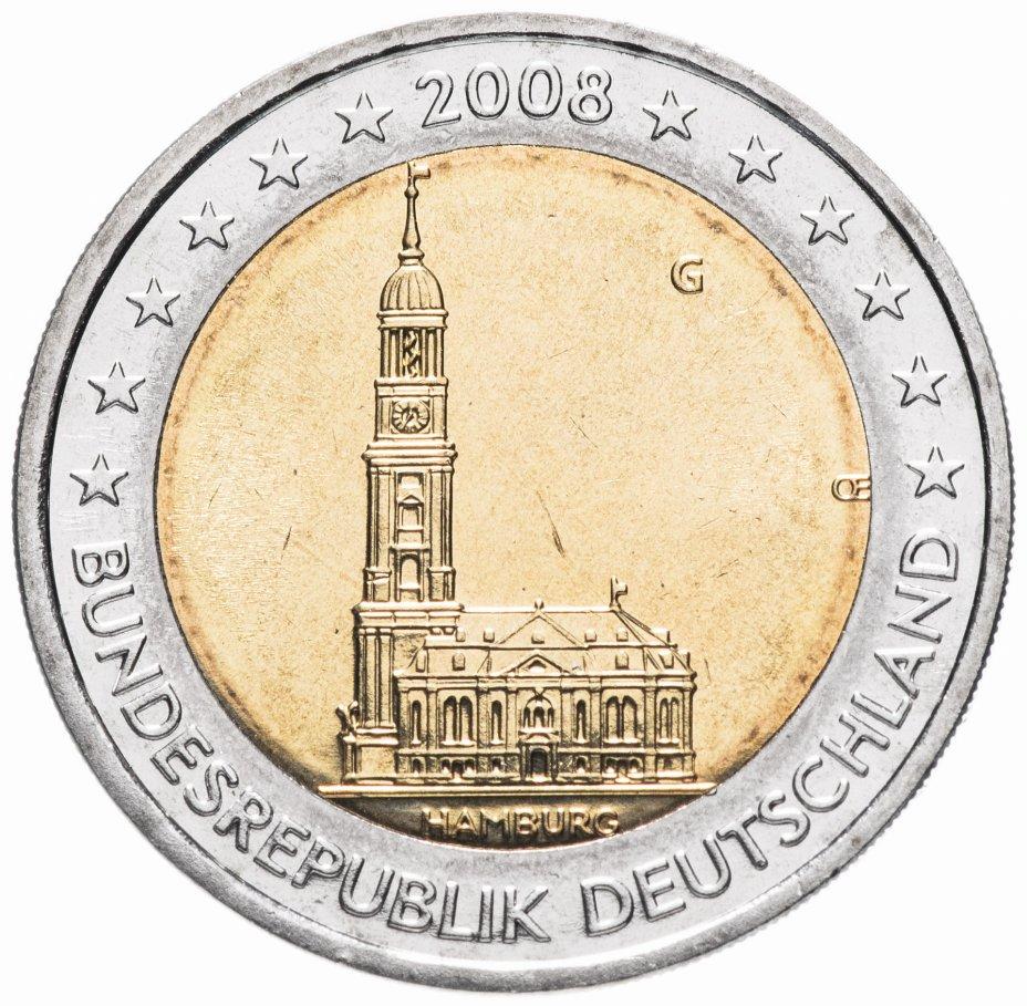 купить Германия 2 евро 2008 Гамбург двор G