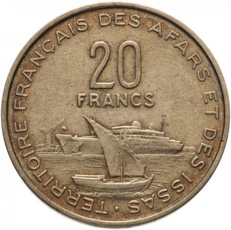 купить Французская Территория Афаров и Исса (Джибути) 20 франков 1968