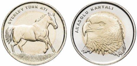 купить Турция набор монет 2014 (2 штуки, UNC) Орел и Лошадь