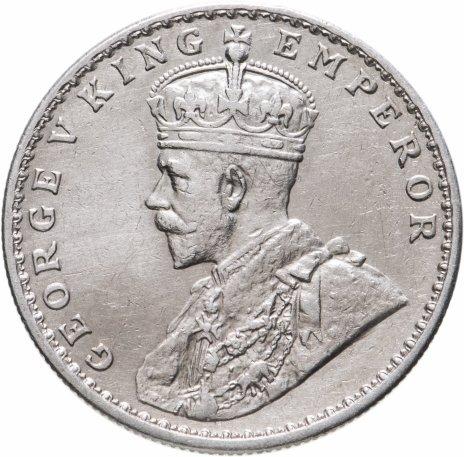 купить Индия (Британская) 1 рупия (rupee) 1918 Без отметки монетного двора