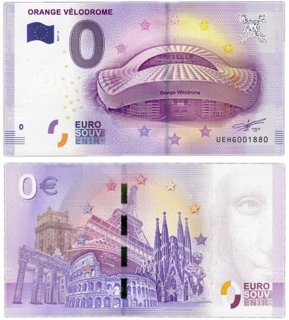 """купить 0 евро (euro) """"Стадион """"Велодром"""""""" 2017 2-серия (UE HG-2)"""