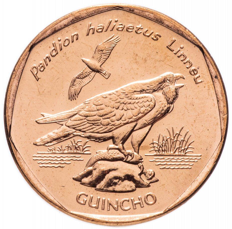 купить Кабо-Верде 5 эскудо (escudo) 1994  год (Птицы)