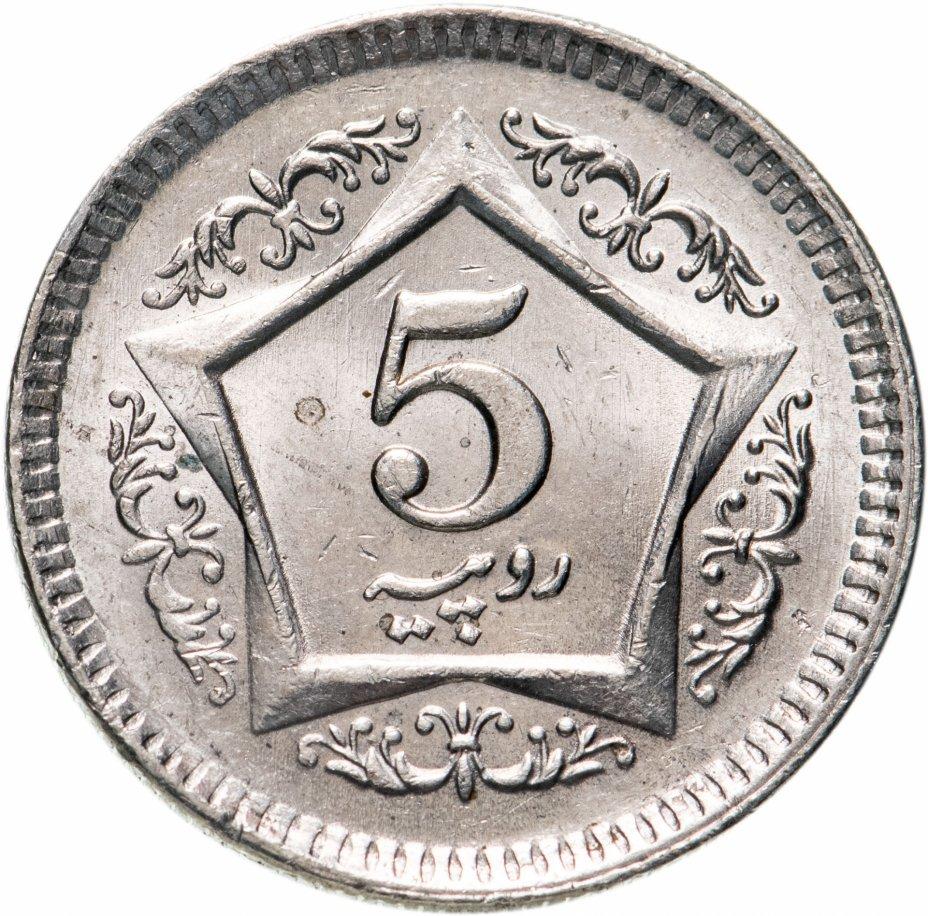 купить Пакистан 5 рупий (rupees) 2002-2006, случайная дата