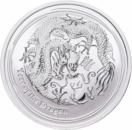 купить Австралия 50 центов 2012 « Восточный календарь.Год-Дракона»
