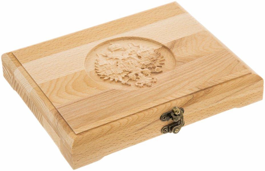 купить Футляр деревянный для 18 монет (массив бука)