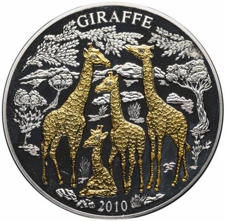 """купить Руанда 1000 франков 2108 """"Жираф"""" с сертификатом"""