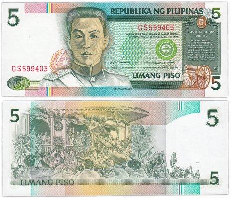 купить Филиппины 5 песо 1995 год Pick 180