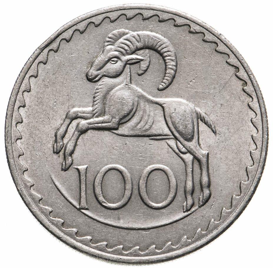купить Кипр 100 милей (mils) 1963