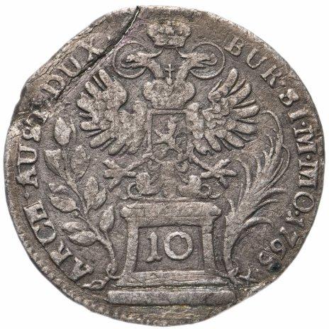 купить Австрия 10 крейцеров 1765