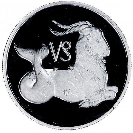 купить 2 рубля 2002 ММД Proof Козерог