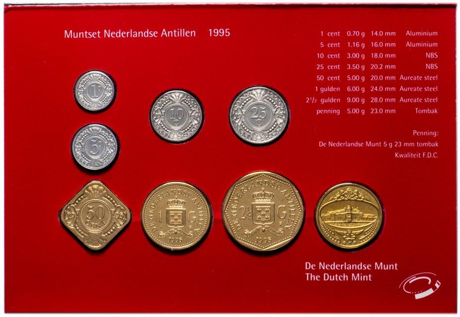 купить Нидерландские Антилы набор 1995 года 8 монет в буклете